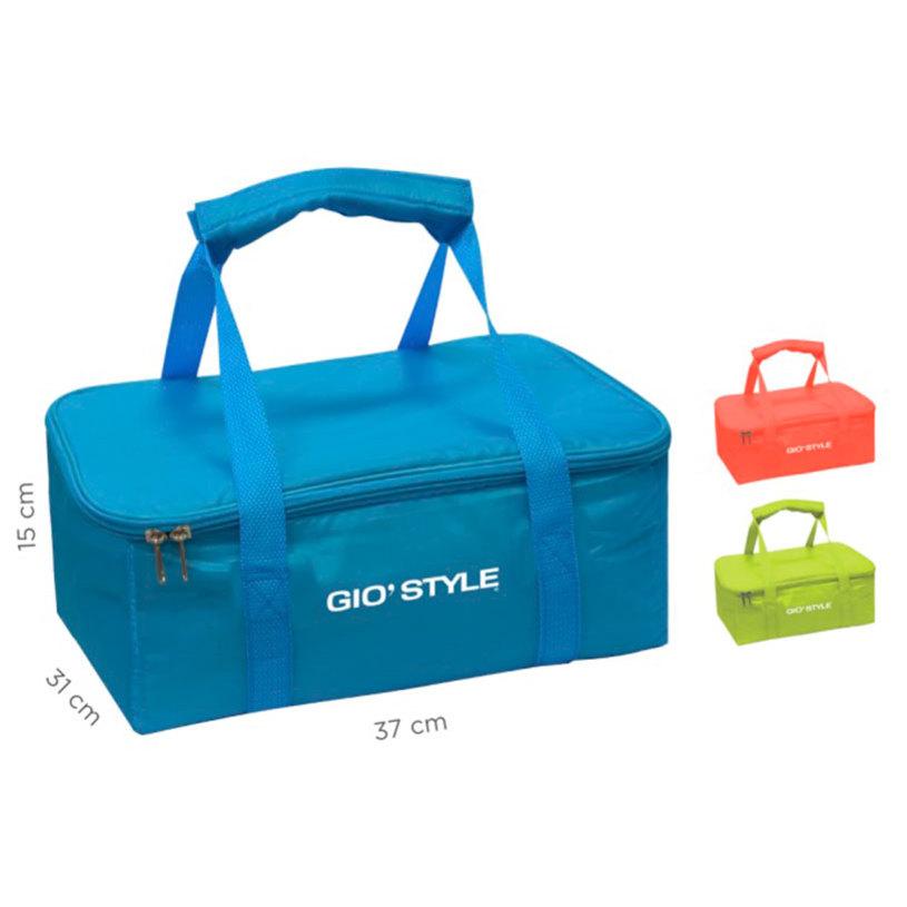 609488a8b03 Хладилни кутии | Къмпинг | Градина и свободно време | Практикер